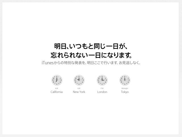 スクリーンショット(2010-11-16 5.52.jpg